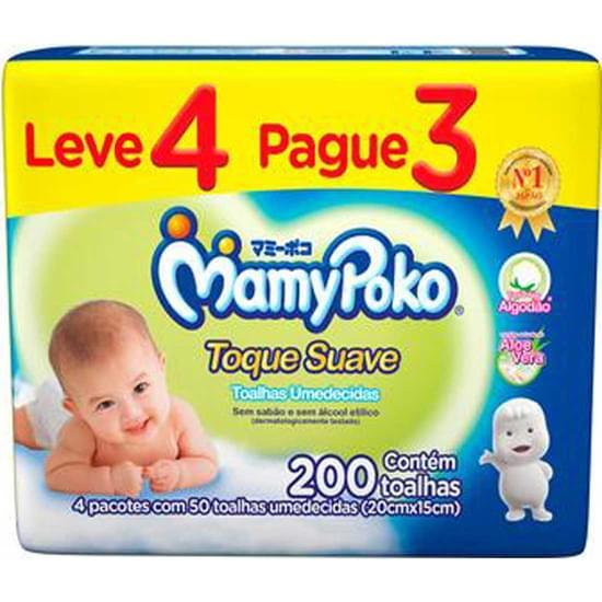 Imagem de Lenço umedecido infantil mamypoko toque suave | com 50 unidades leve 4 pague 3 pacotes